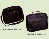電腦手提包