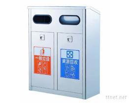 不鋼垃圾桶-2分類