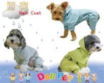 時尚寵物雨衣