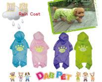 粉彩寵物雨衣