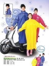 達新牌 達新馳 尼龍 全開式雨衣