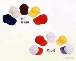 帽子/磨毛帽/烏力帽