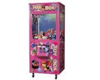 玩具魔法盒