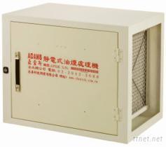 靜電機(靜電式油煙處理機)-橫置式(懸 吊型)