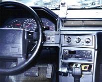 汽车免持听筒