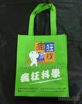 不織布袋 (環保袋/購物袋)