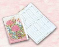 壓克力日記本