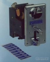 投币器(Electronic Coin Selector)