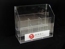 七格DM盒
