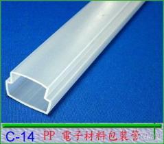 塑膠異型押出成型 - PP管
