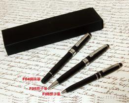 钢珠笔/原子笔
