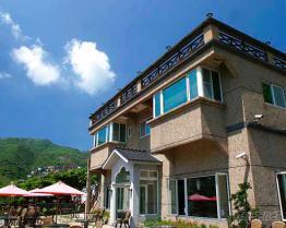 金瓜石藝棧景觀渡假別墅