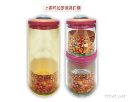 密封罐/一大兩小儲物密封罐組可設定保存期限