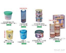 儲物密封罐