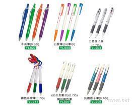 原子筆, 自動鉛筆
