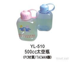 水壺, 太空瓶
