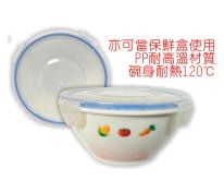 碗/保鮮泡麵兩用碗