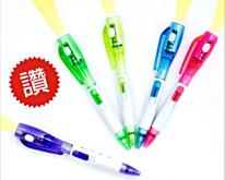(超強白光)燈筆