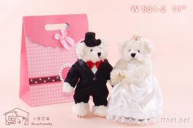 婚禮泰迪熊