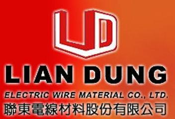 Lian Dung
