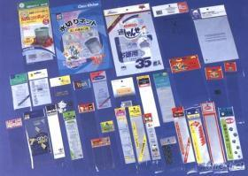 PP/PE/OPP/PVC袋