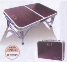 摺疊便利桌