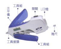 LED 多功能捲尺工具组