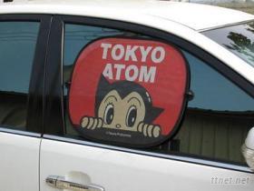 汽车遮阳用品