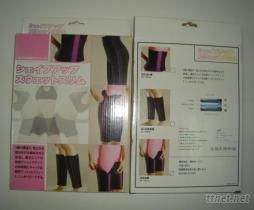 1034-01X - 四段式調整長褲