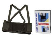 5018 - 吊带护腰