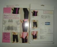 1028-01X - 四段式調整短褲