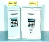 智慧型微電腦保險箱(營業用型)