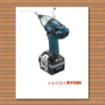 RYOBI 14.4 V無線充電式鋰電高速高扭力起子機