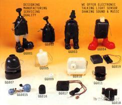 電子玩具機芯
