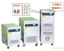 自動電壓穩定器