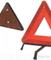 交通故障标志