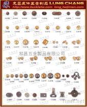 奶嘴釘, 銅釦, 原子扣, 螺絲釘, 帽釘, 一般五金配件
