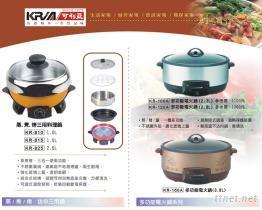 電火鍋 / 料理鍋