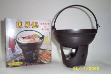 21CM 暖暖鍋(大)