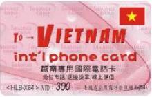 越南國際電話卡