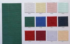 彩色瓦楞纸