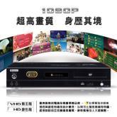 金嗓點歌機CPX-900HD變色龍/ CPX-900VHD霸王龍
