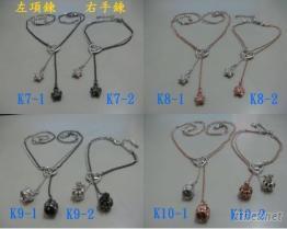 手鍊+項鍊 K7-10