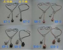 手链+项链 K7-10