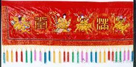 手工漳繡-八仙彩
