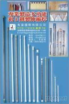 多功能鋁或鐵製伸縮桿,門簾桿,浴簾桿,窗簾桿