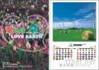 月曆2K-珍愛地球