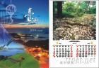 月曆G2K-台灣新境