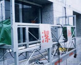 大楼外墙清洗