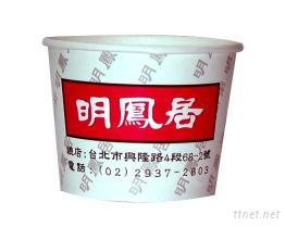 520Cc紙湯麵杯